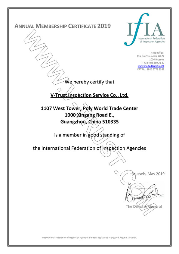 Certificates - V-Trust Inspection Service, Quality Control in China
