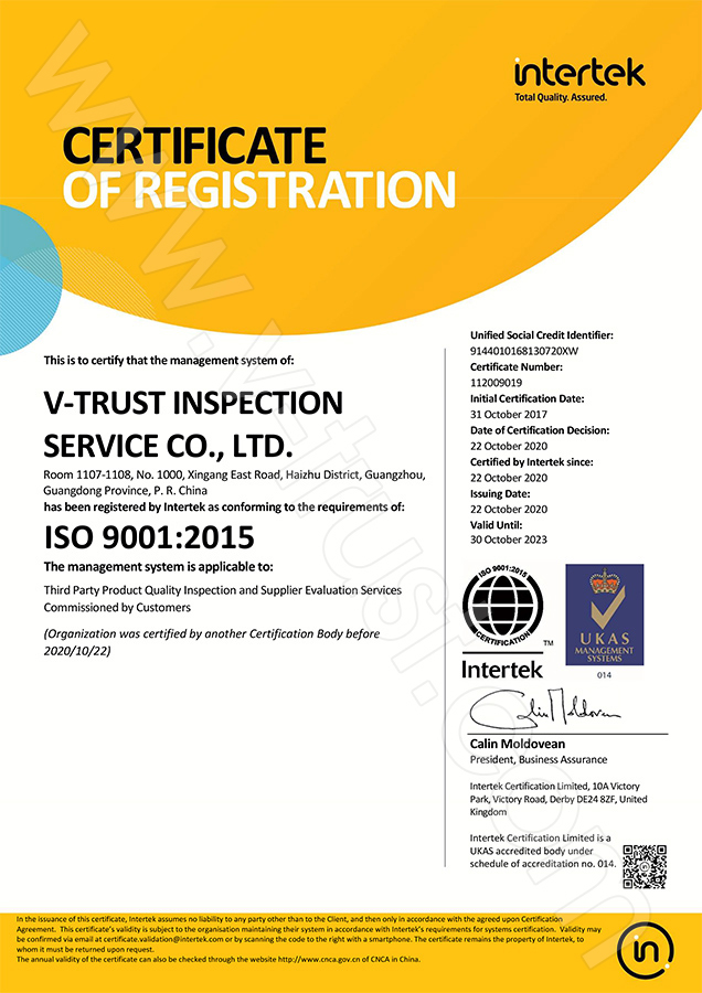 Certificates V Trust Inspection Service Quality Control In China