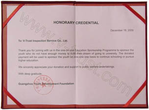 Honorary Credential 2009