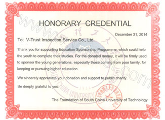 Honorary Credential 2014